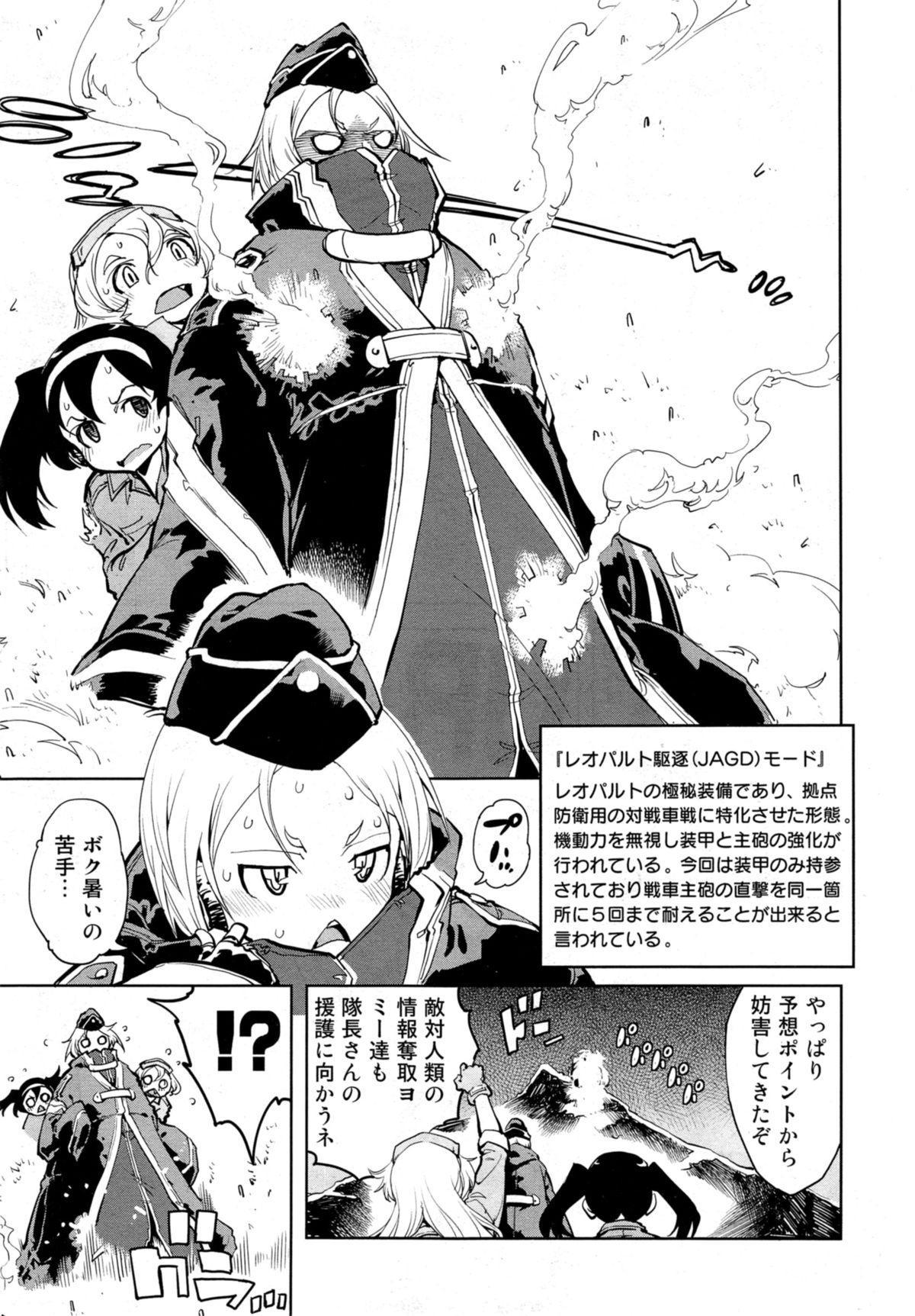 Battle Tank Girls Complex Ch.1-5 128