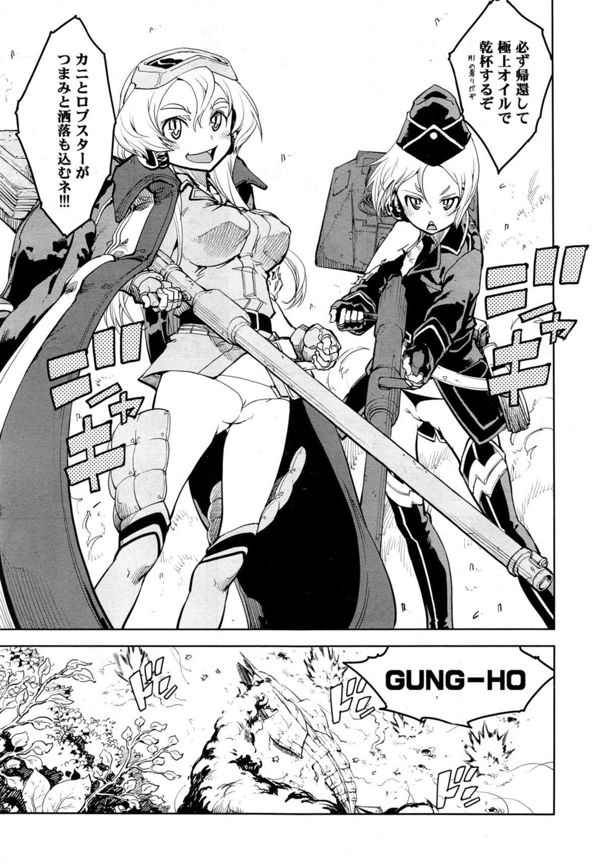 Battle Tank Girls Complex Ch.1-5 132