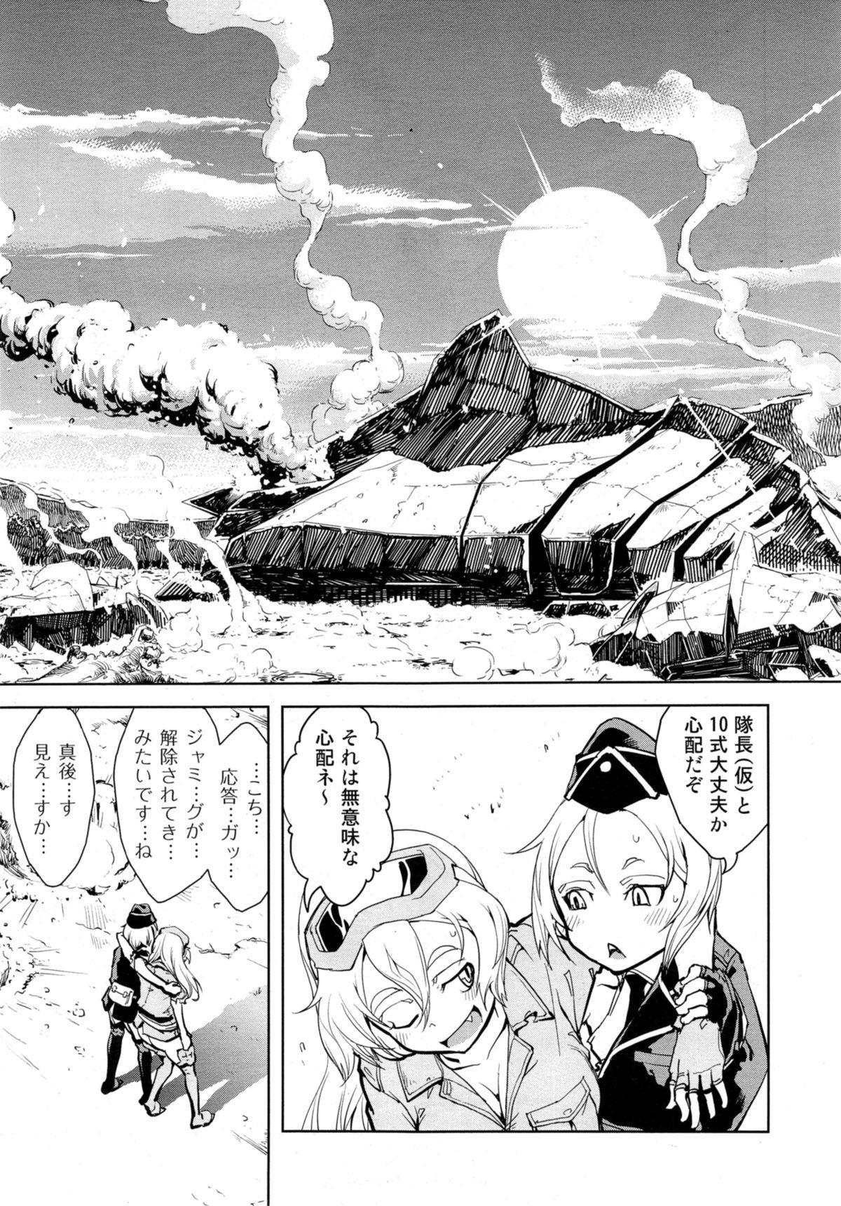 Battle Tank Girls Complex Ch.1-5 138
