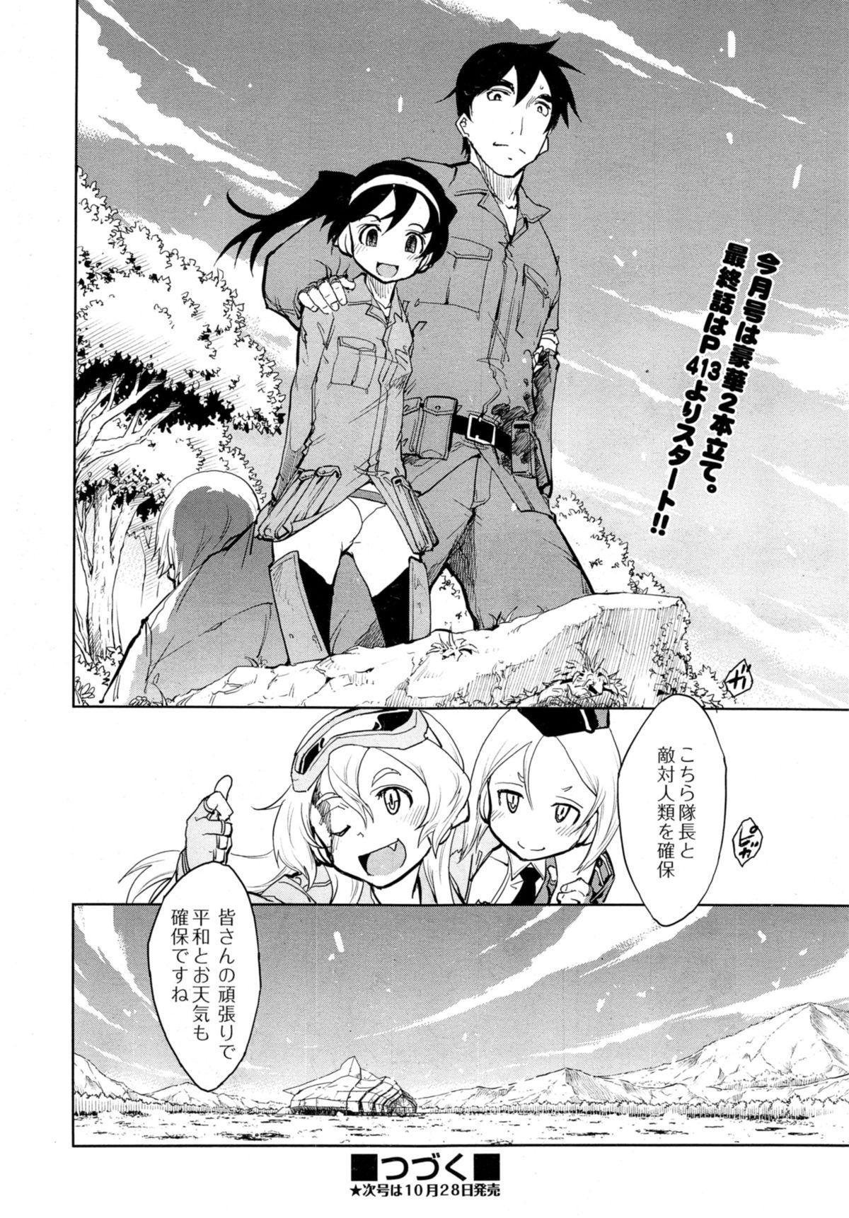 Battle Tank Girls Complex Ch.1-5 139