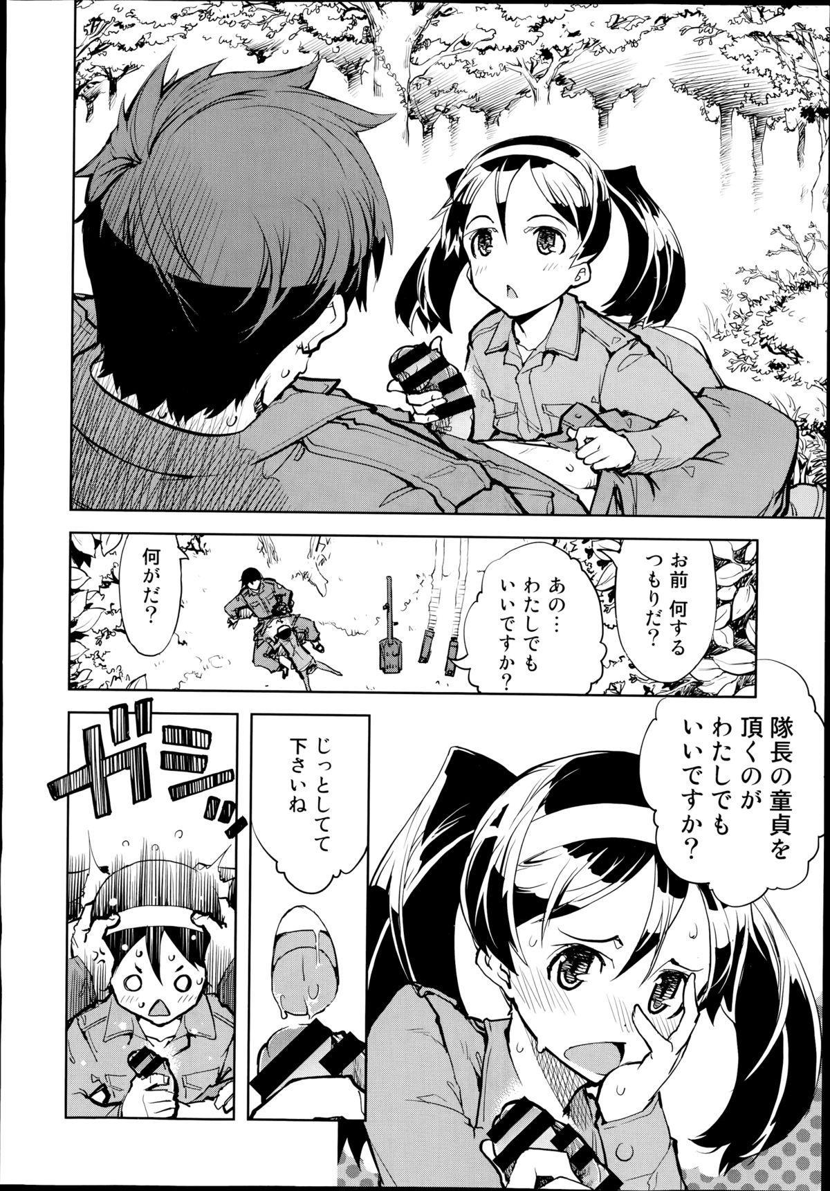 Battle Tank Girls Complex Ch.1-5 15