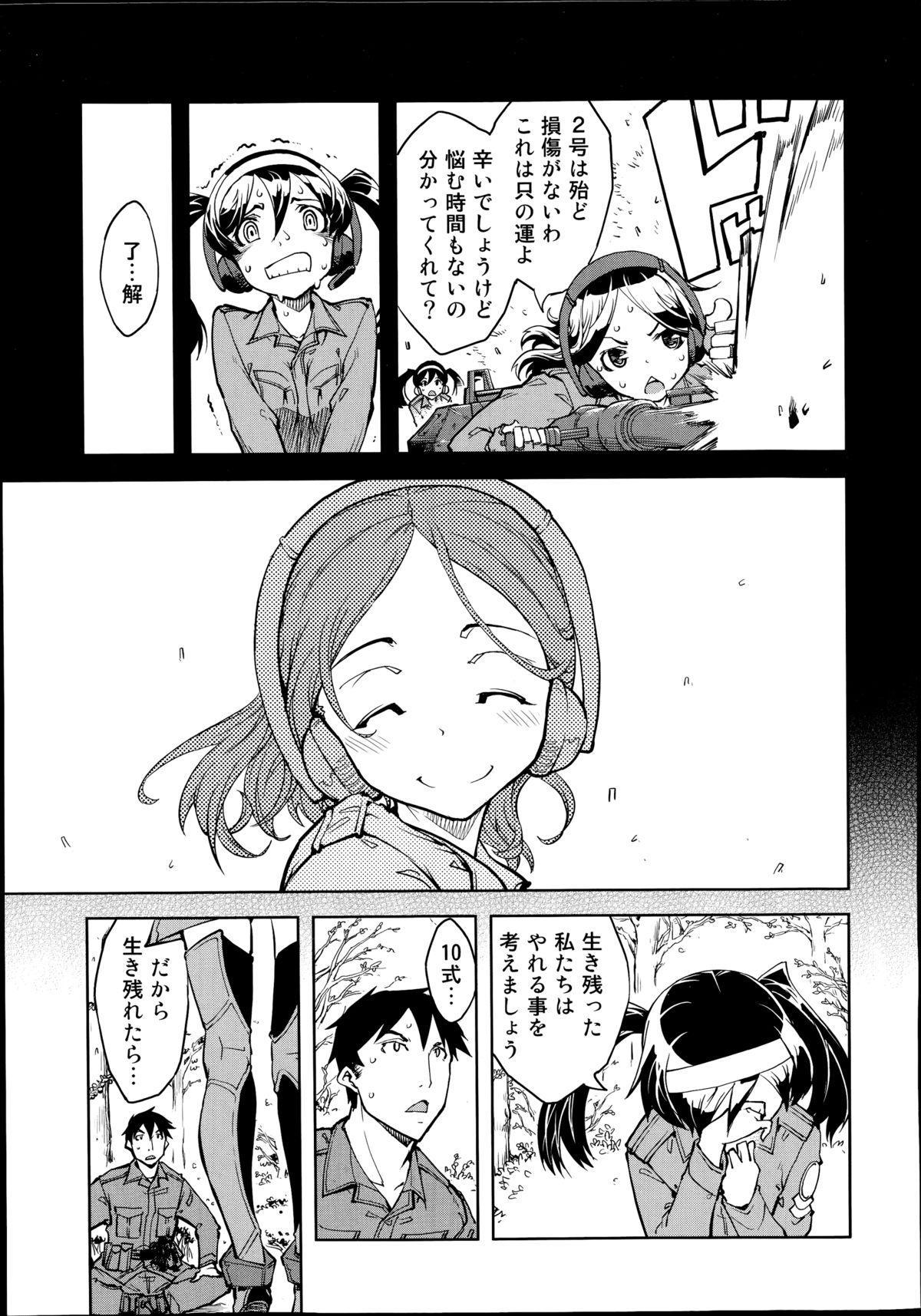 Battle Tank Girls Complex Ch.1-5 42
