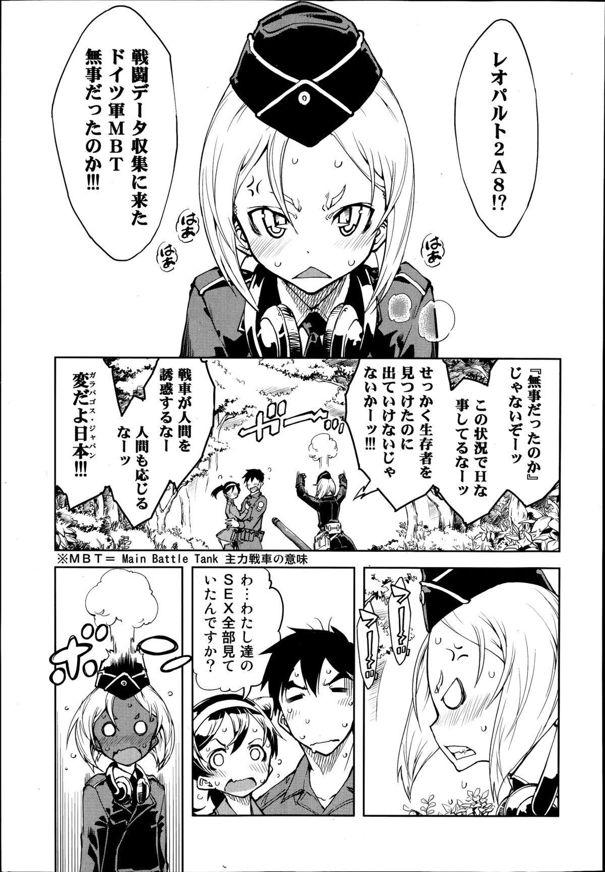 Battle Tank Girls Complex Ch.1-5 46