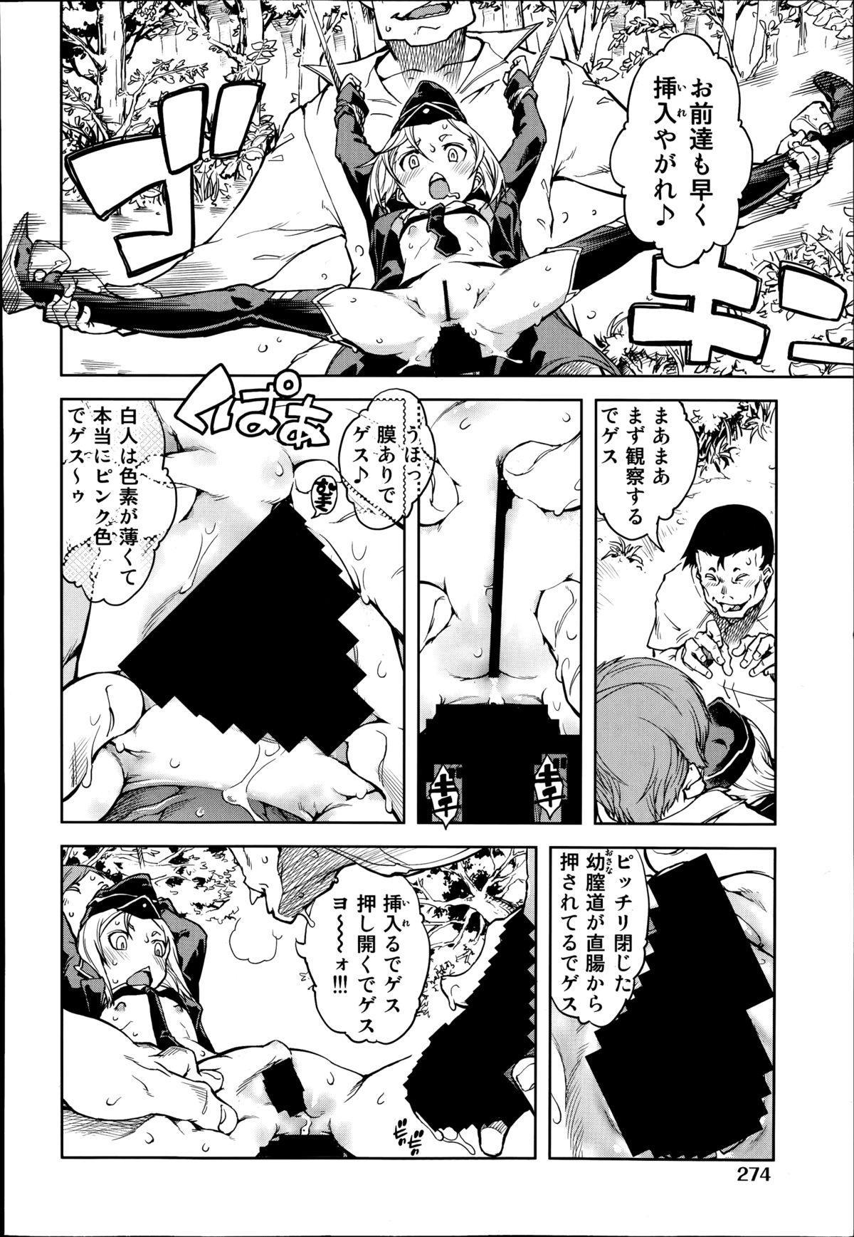 Battle Tank Girls Complex Ch.1-5 59