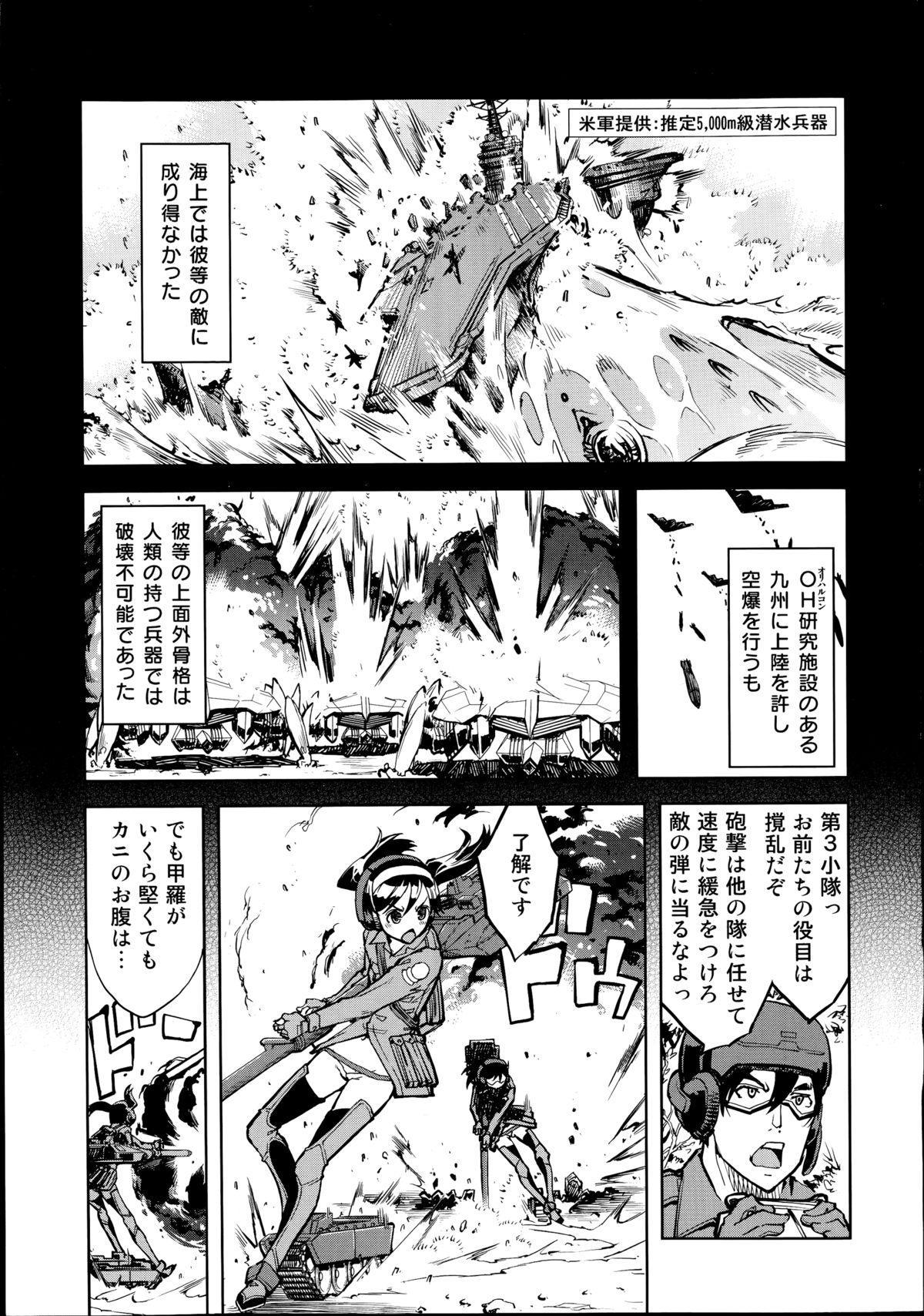 Battle Tank Girls Complex Ch.1-5 6