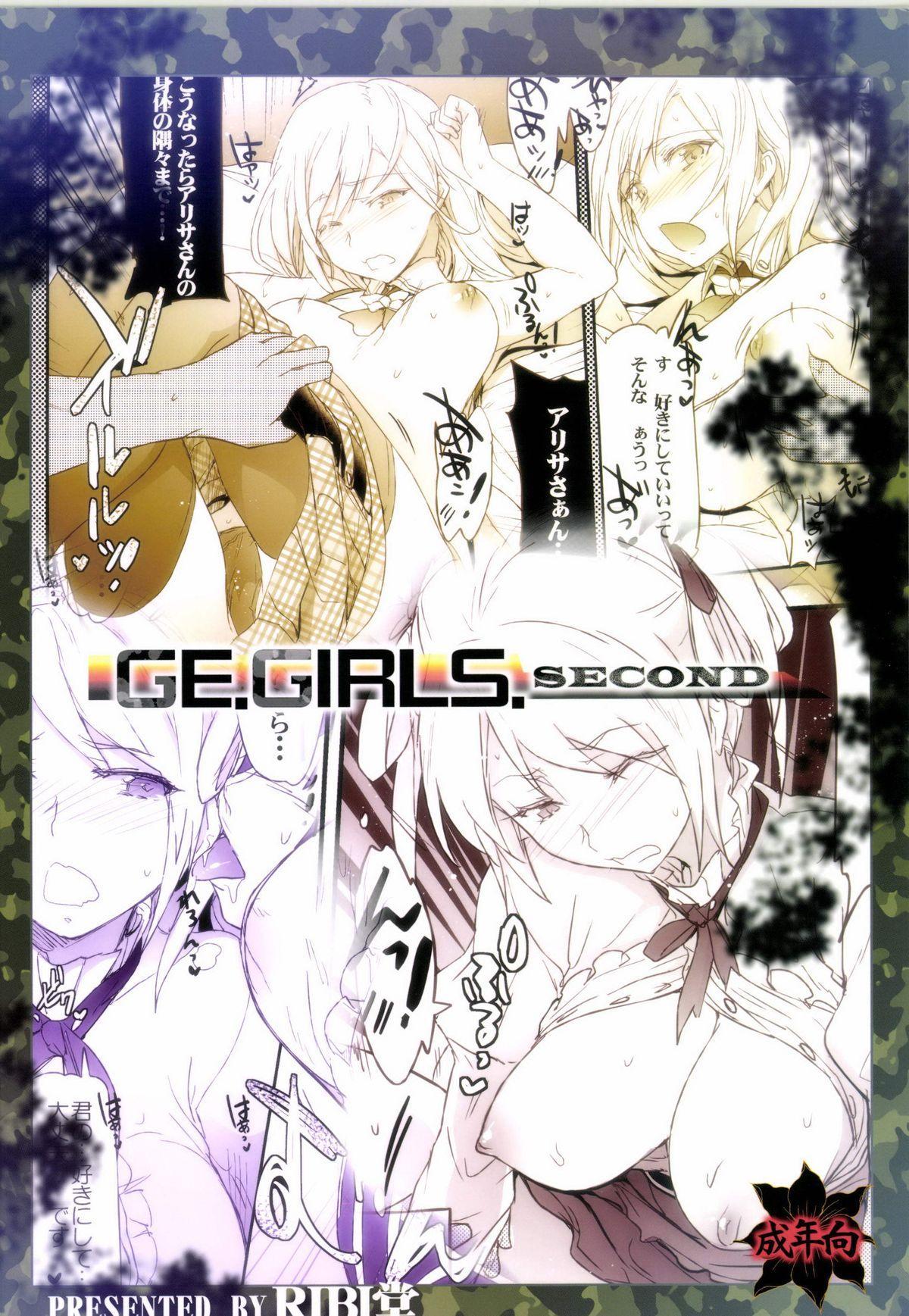 GEGIRLS SECOND 27