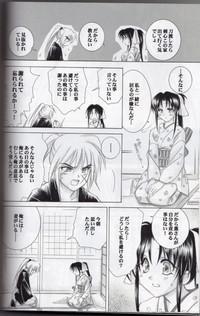 Kyouken Go Gekan 10
