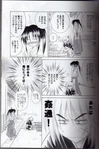 Kyouken Go Gekan 7