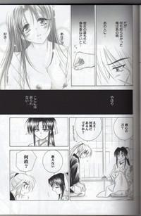 Kyouken Go Gekan 9