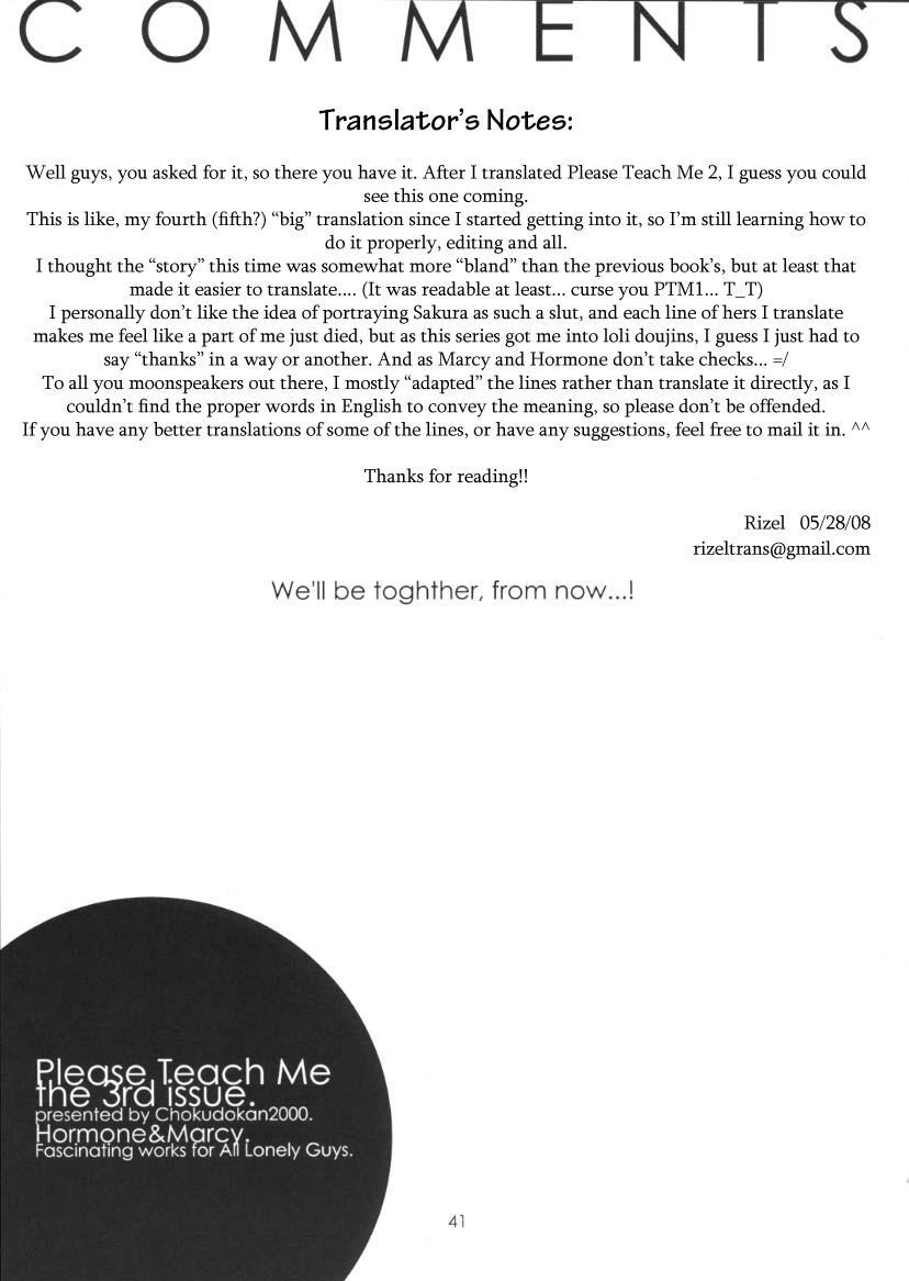 Please Teach Me 3. 38
