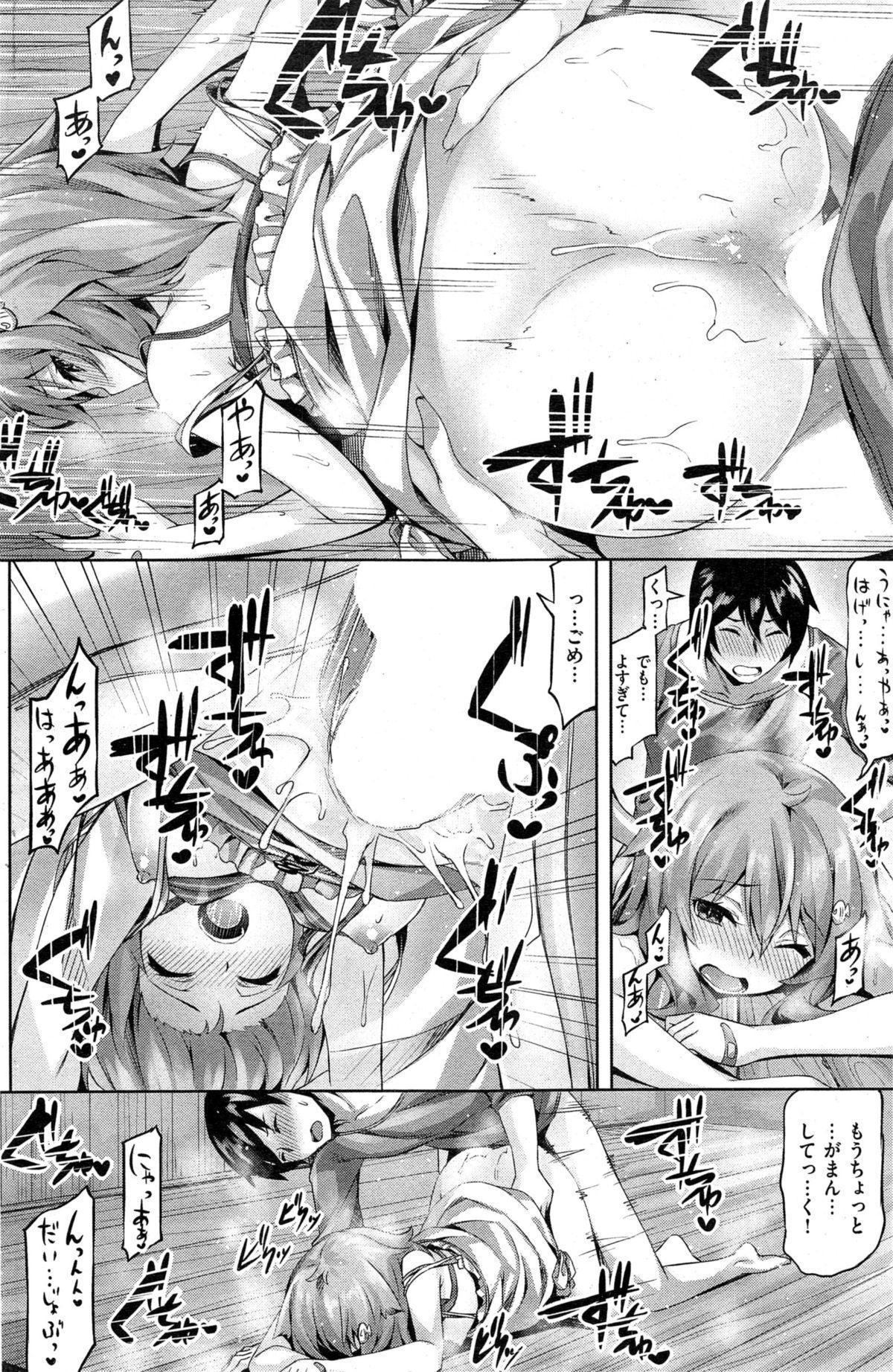 COMIC Kairakuten BEAST 2014-11 153