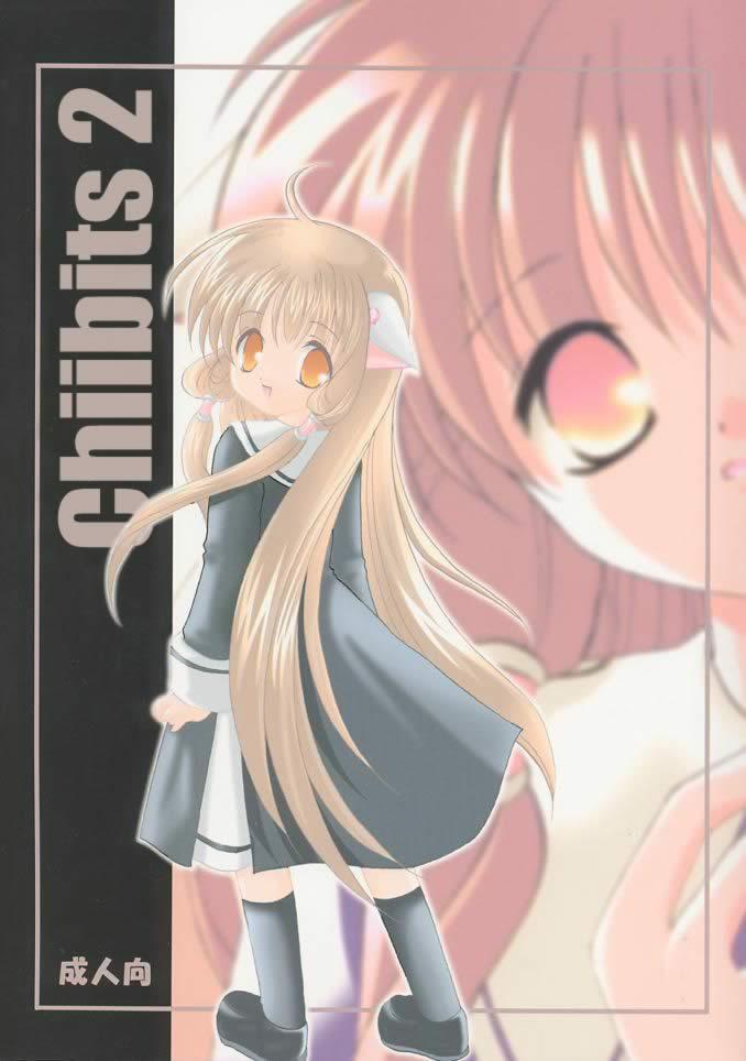 Chiibits 2 0