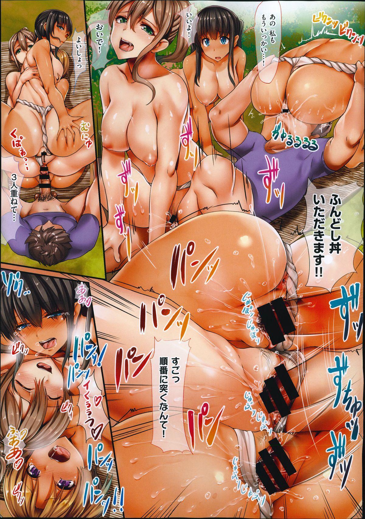 COMIC X-EROS #22 2014-10 9