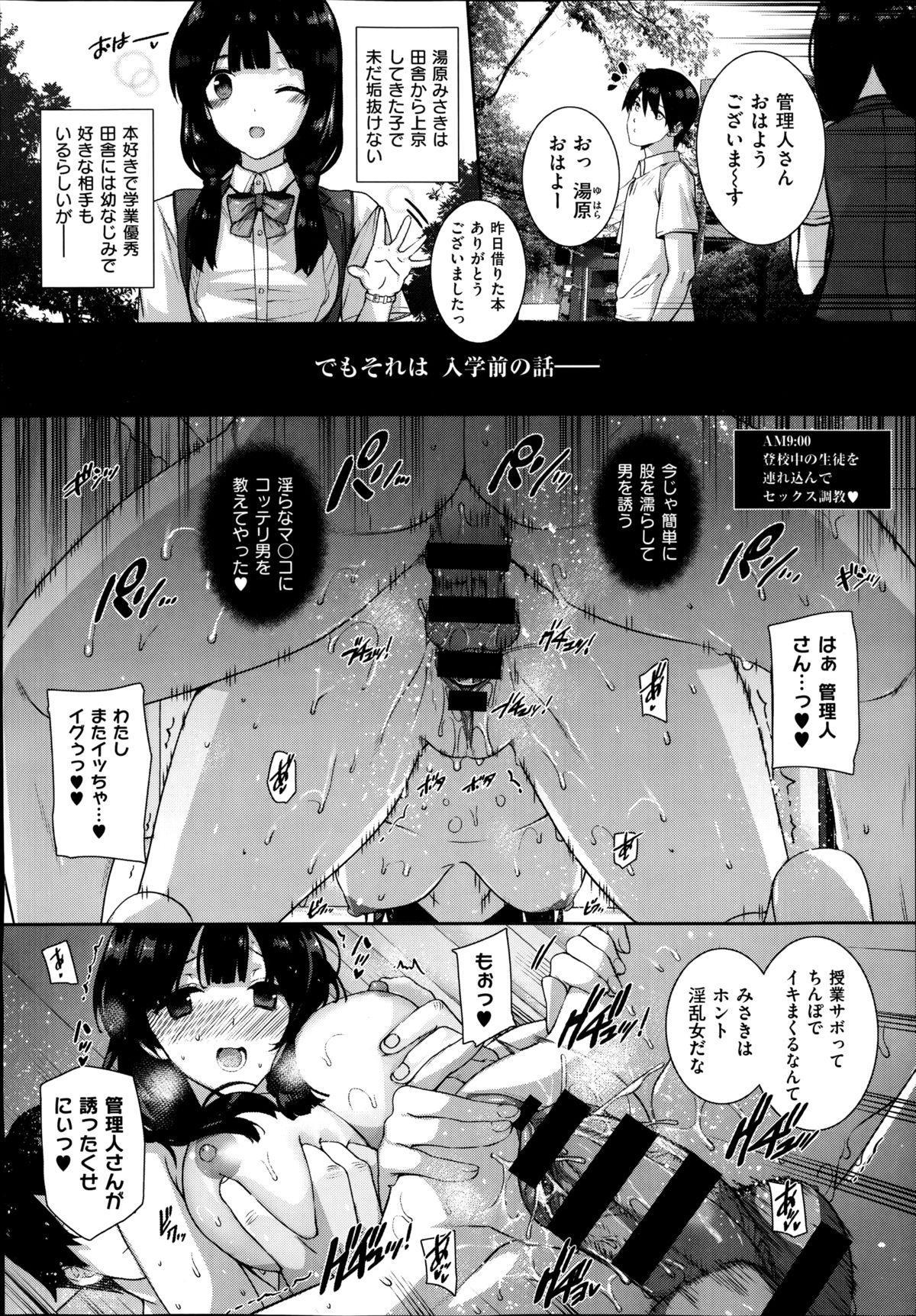 COMIC X-EROS #22 2014-10 22