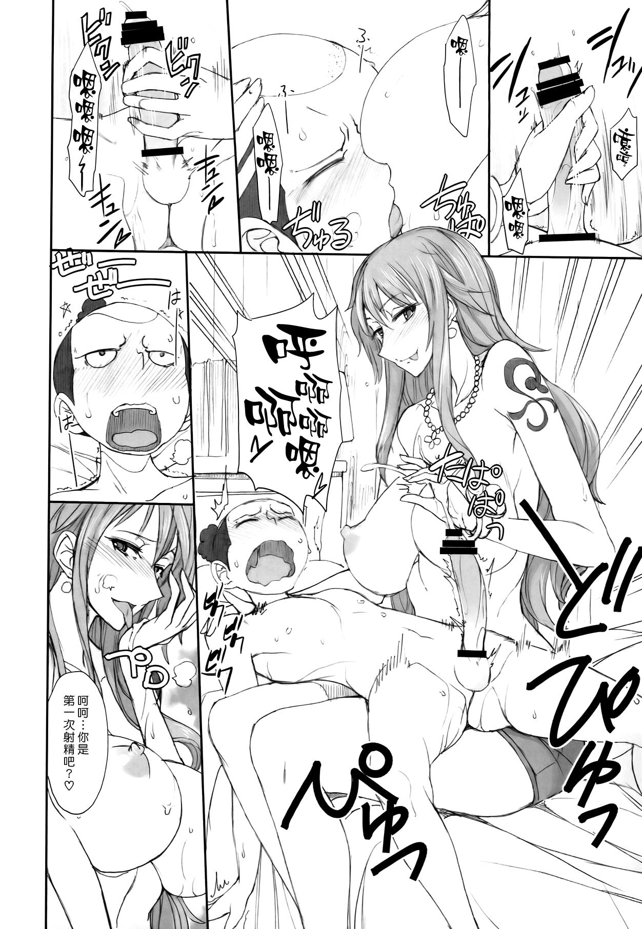 Grandline Chronicle 3 Momo ☆ Momo 9