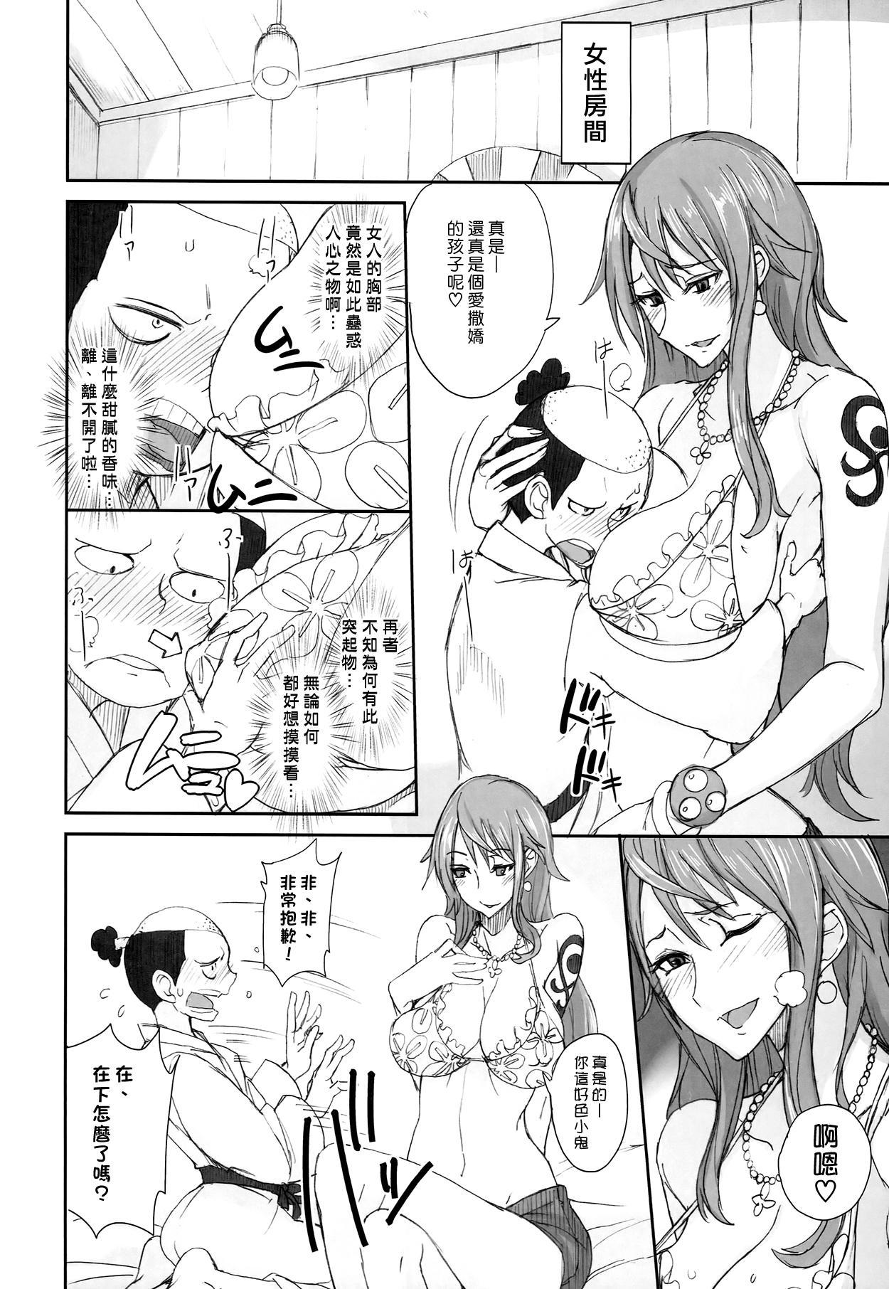 Grandline Chronicle 3 Momo ☆ Momo 5