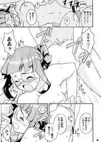 Ojou ni Muramura♪ 8