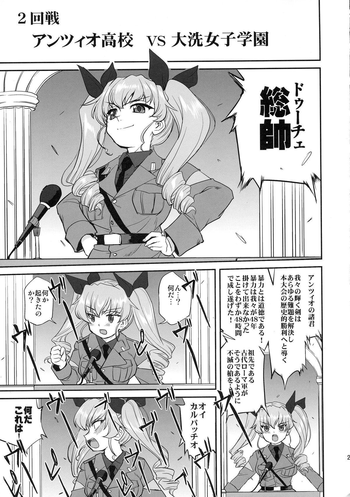 Yukiyukite Senshadou Battle of Pravda 20