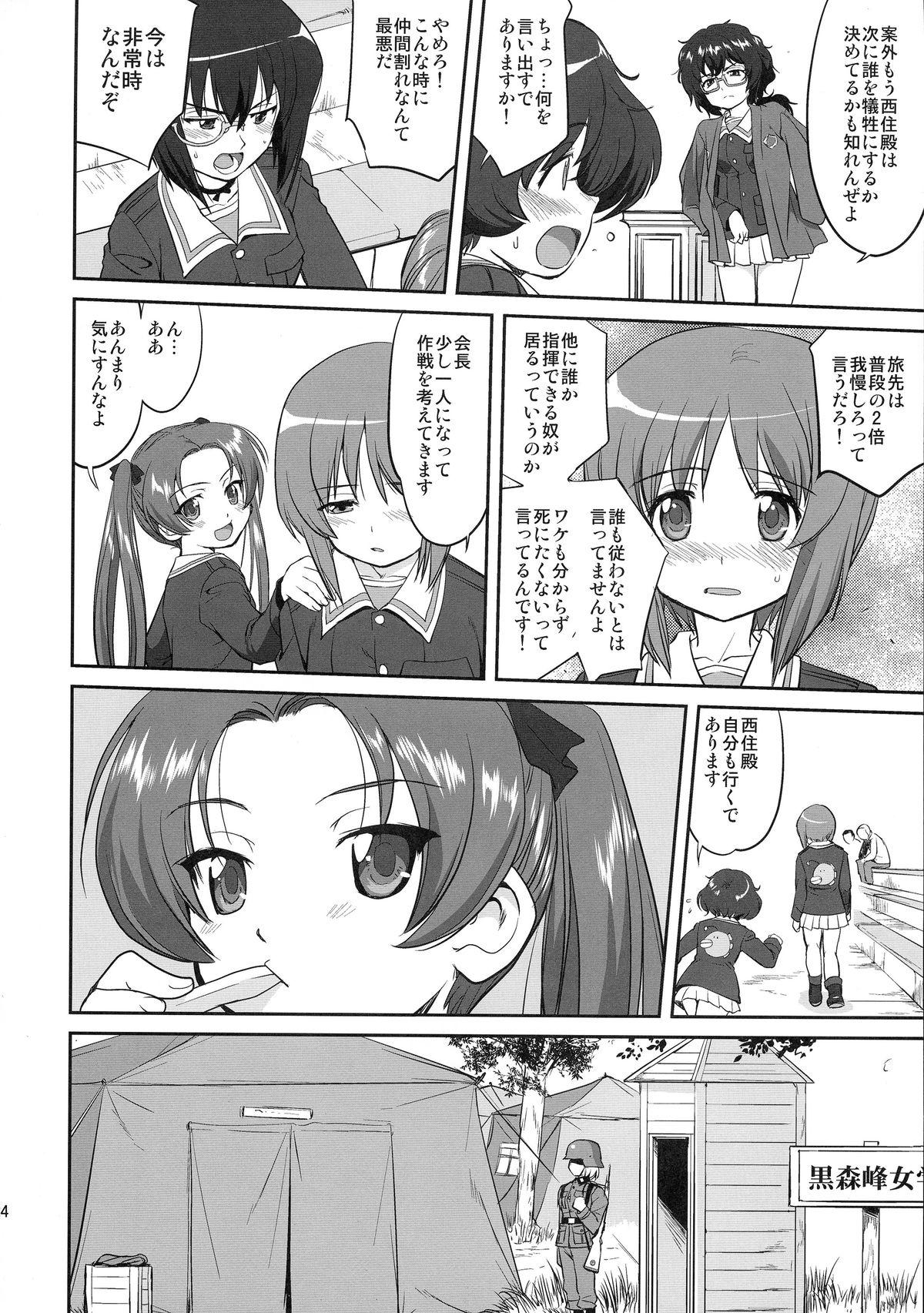 Yukiyukite Senshadou Battle of Pravda 23