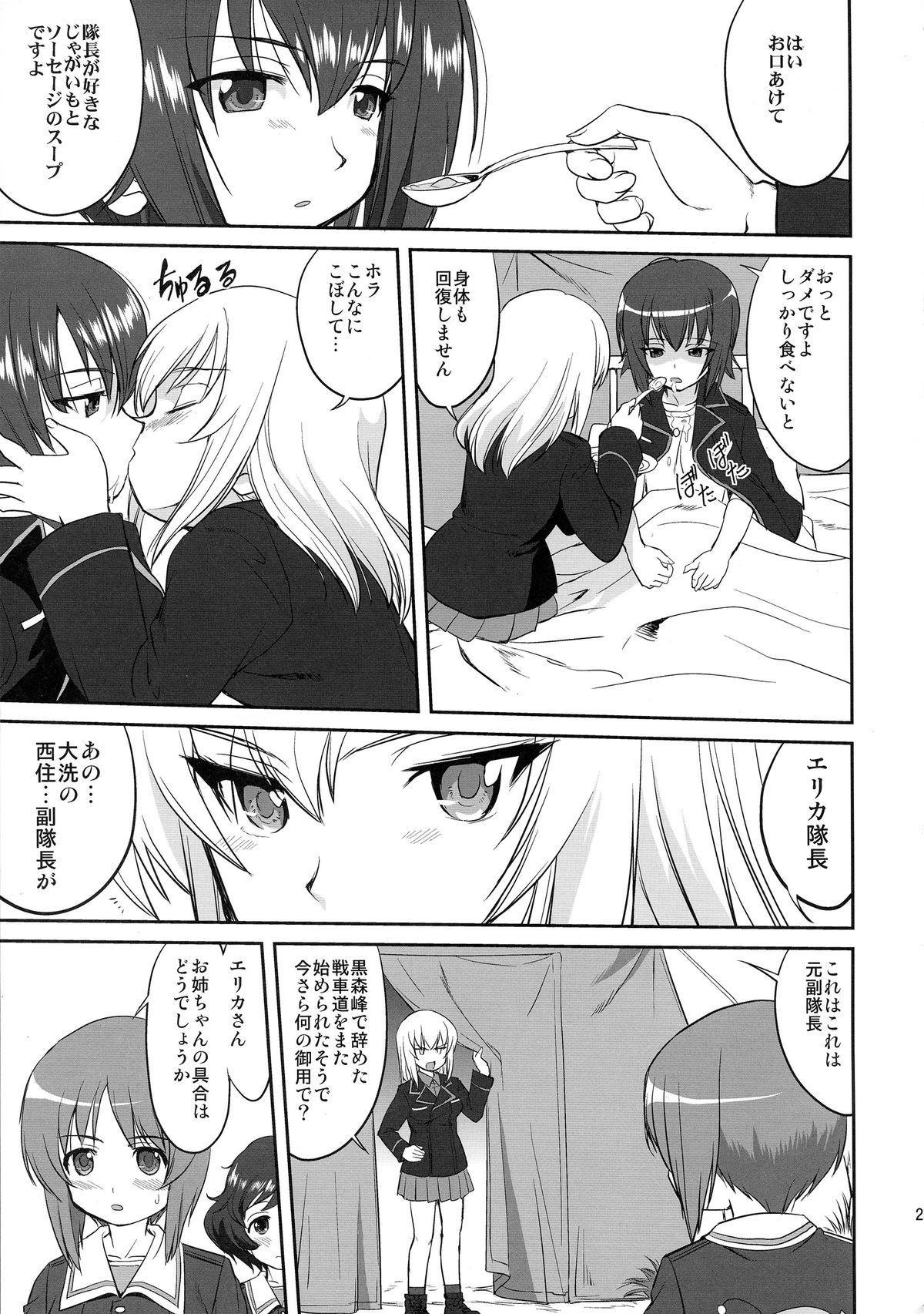 Yukiyukite Senshadou Battle of Pravda 24