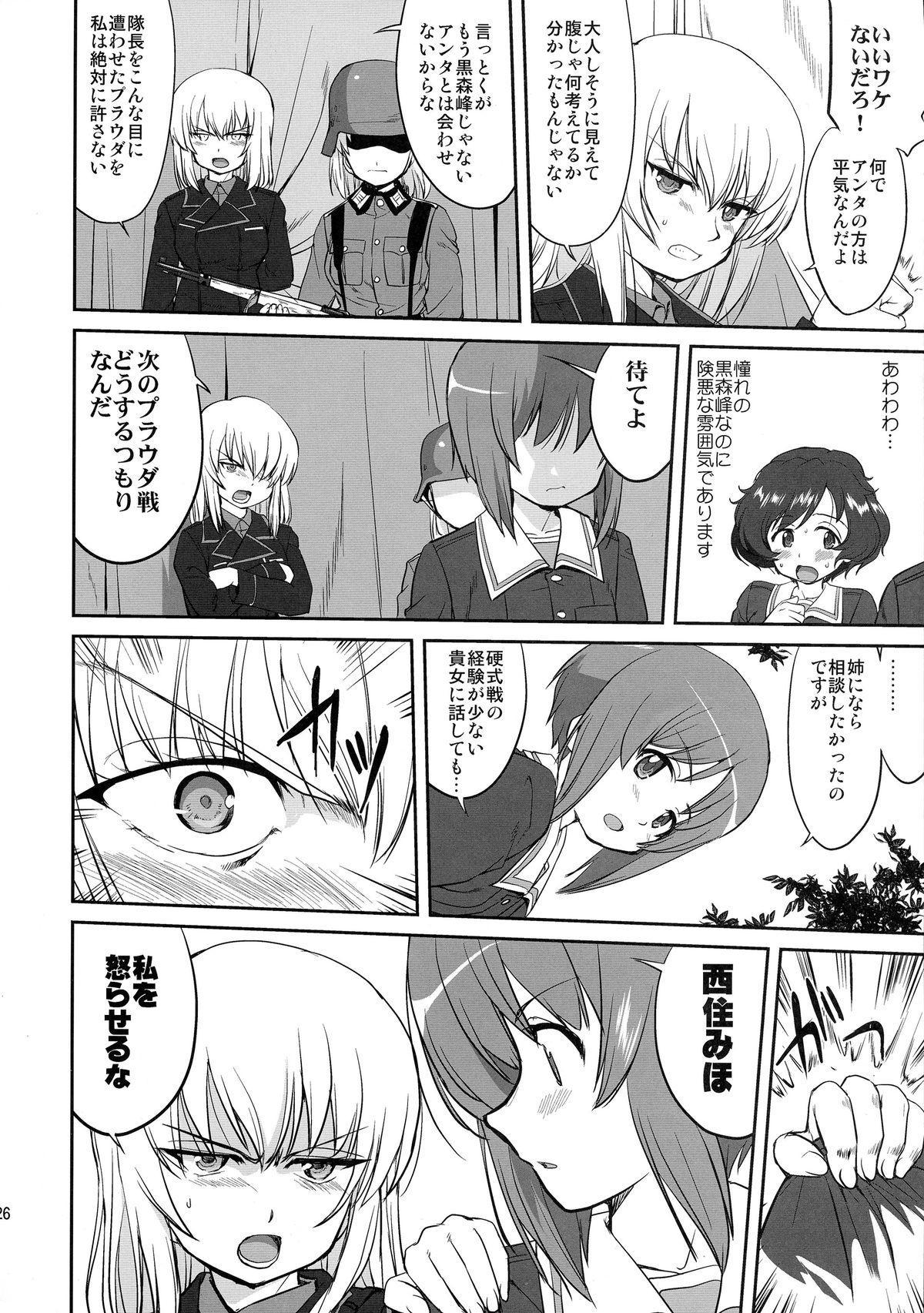 Yukiyukite Senshadou Battle of Pravda 25