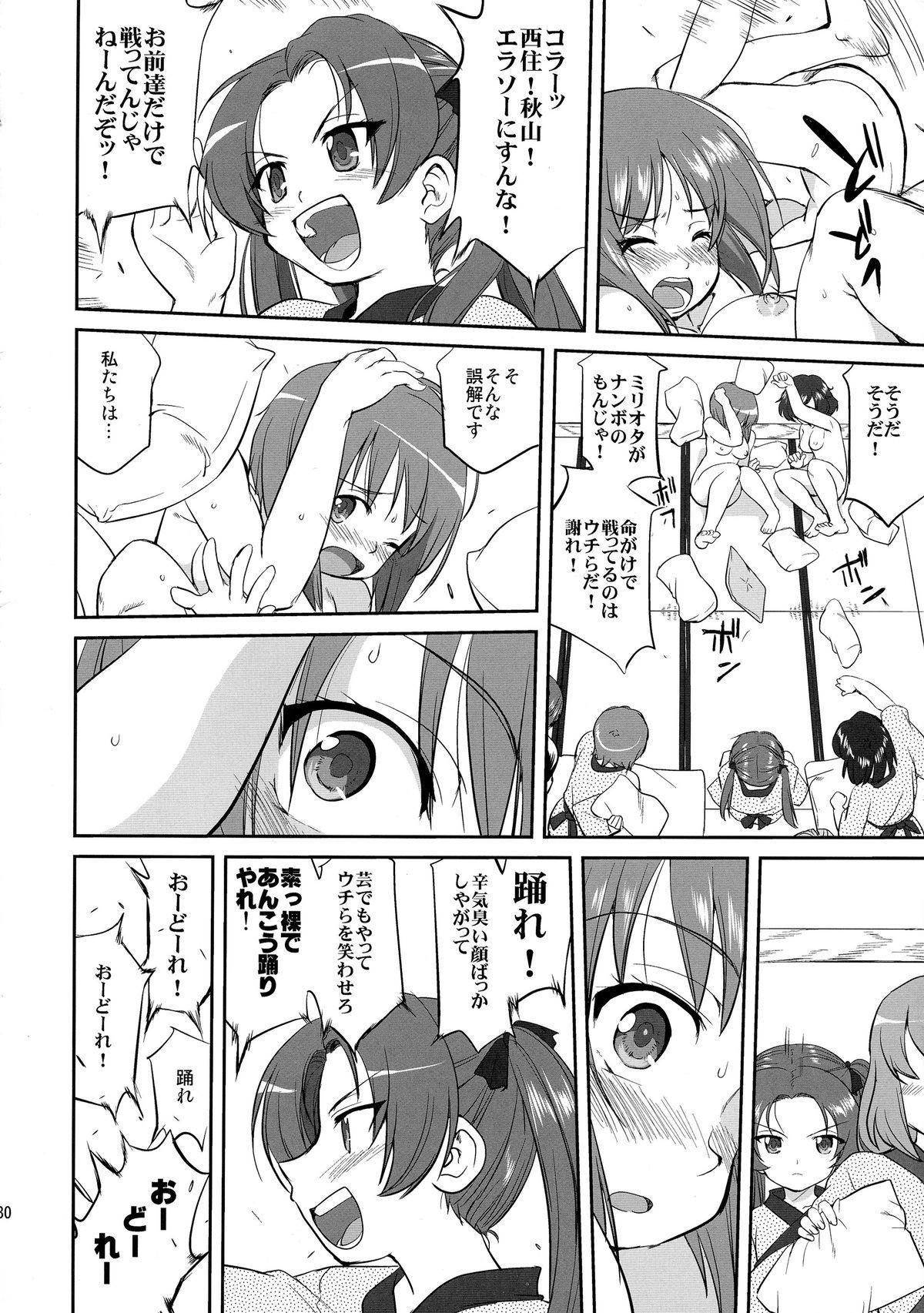 Yukiyukite Senshadou Battle of Pravda 29