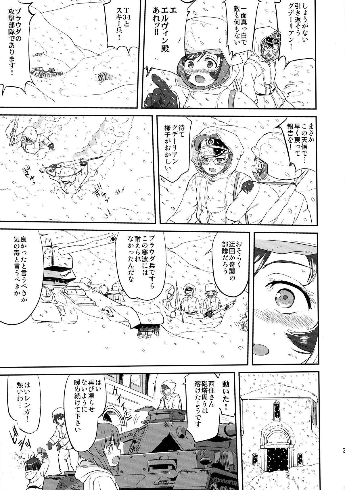 Yukiyukite Senshadou Battle of Pravda 36