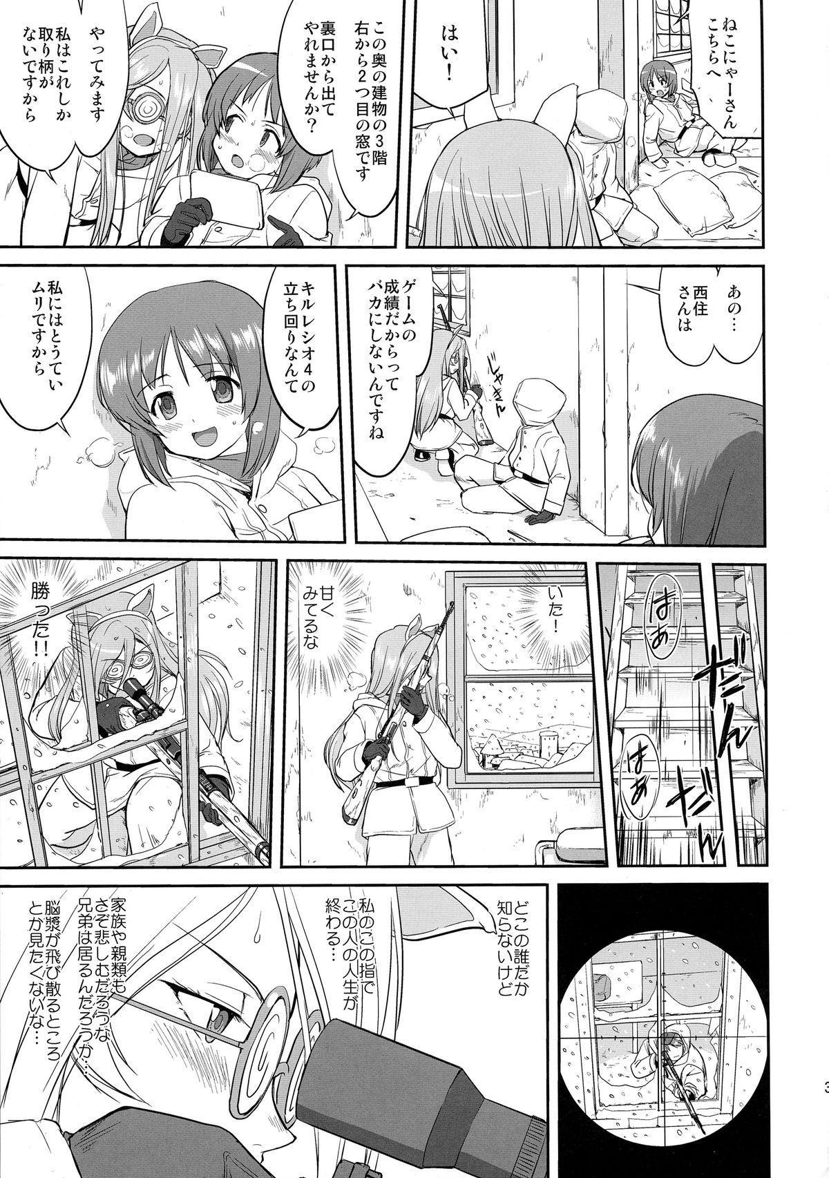 Yukiyukite Senshadou Battle of Pravda 38