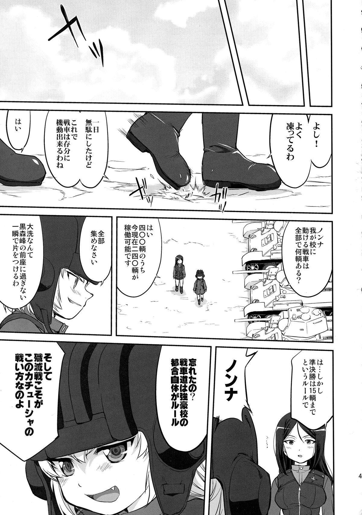 Yukiyukite Senshadou Battle of Pravda 40