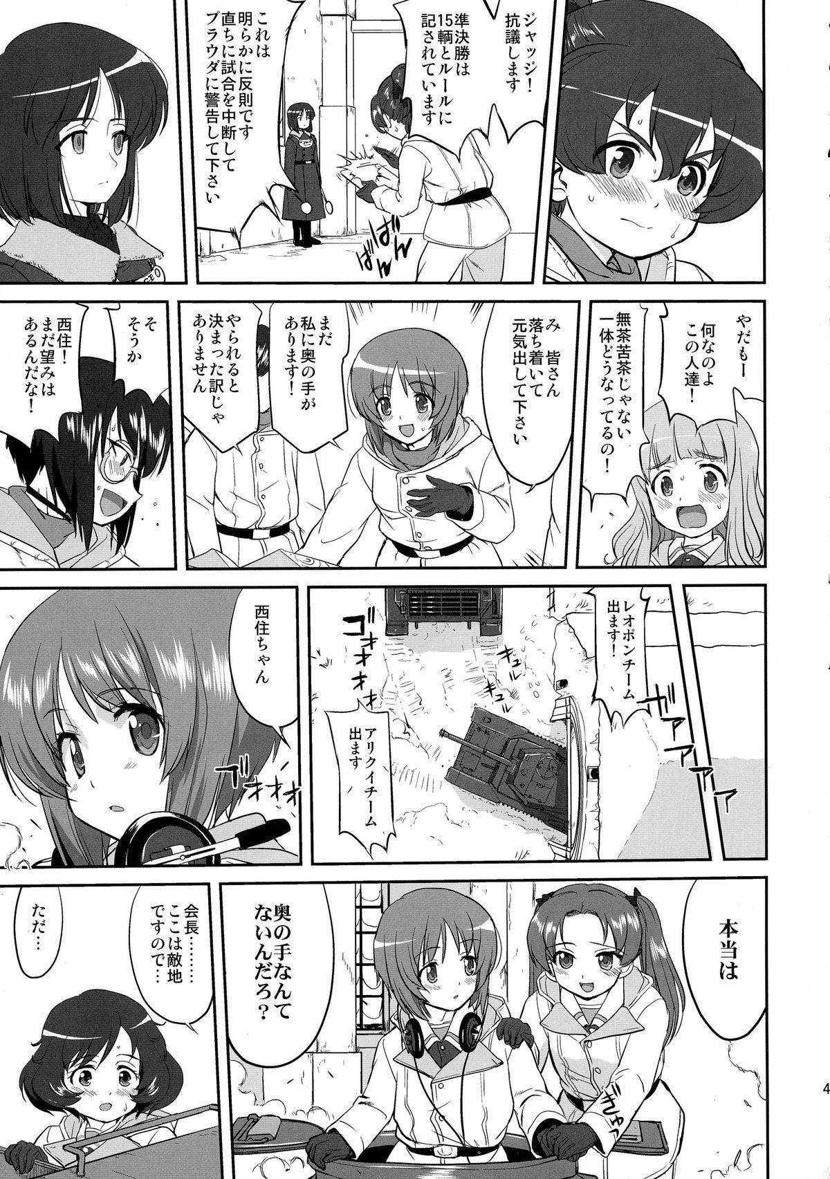 Yukiyukite Senshadou Battle of Pravda 42