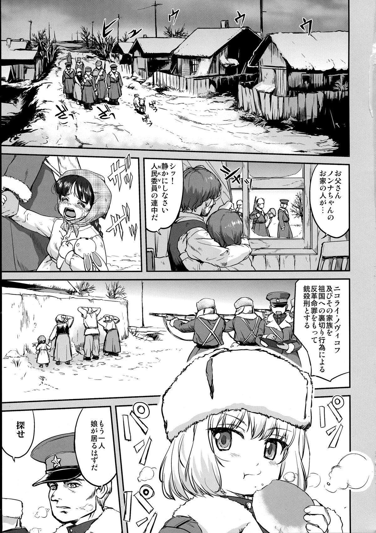 Yukiyukite Senshadou Battle of Pravda 4