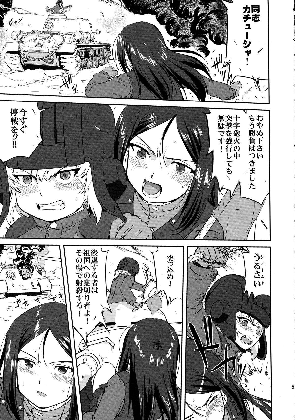 Yukiyukite Senshadou Battle of Pravda 50
