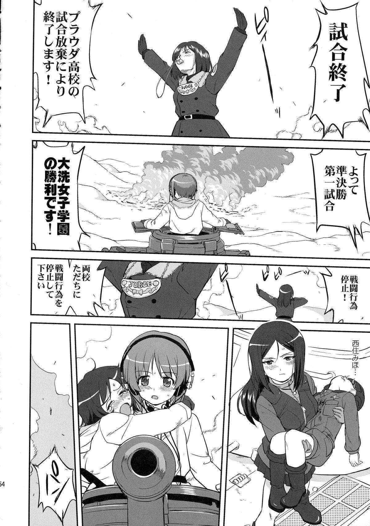 Yukiyukite Senshadou Battle of Pravda 53