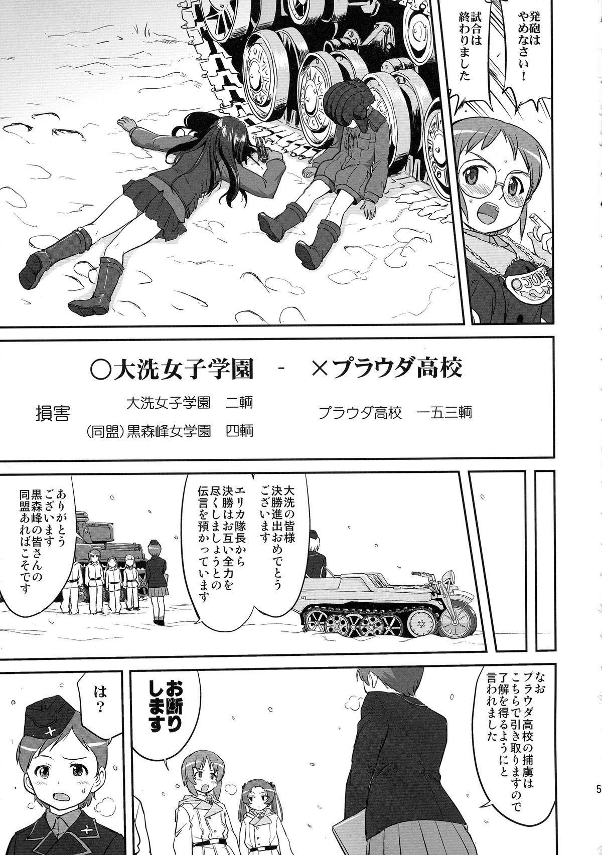 Yukiyukite Senshadou Battle of Pravda 54