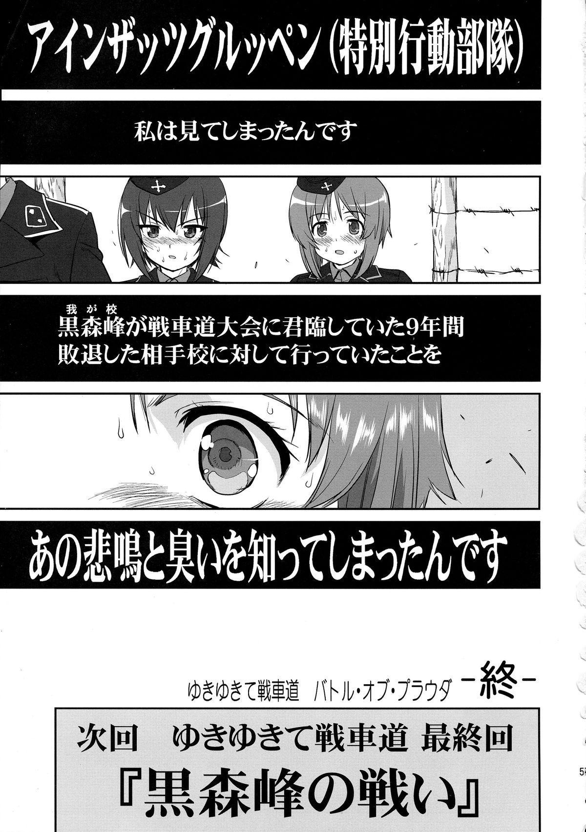 Yukiyukite Senshadou Battle of Pravda 56