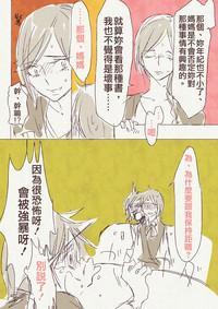"""Haha 'Musume ga Boshi Soukan Mono no Erohon Kakushi Motteta......"""" 3"""