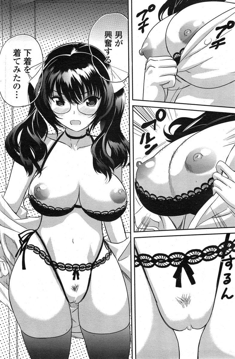 COMIC Penguin Club Sanzokuban 2014-11 103