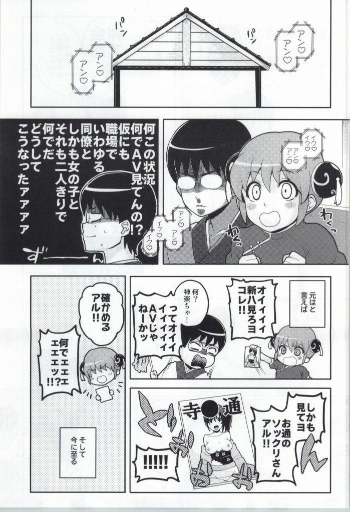 Kono Ato Muchakucha Sex shita 1