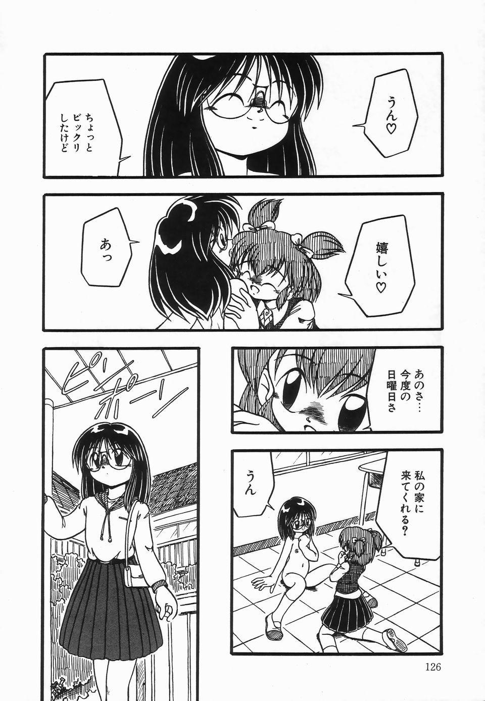 Kanchou Shoujo - Enema Girl 129