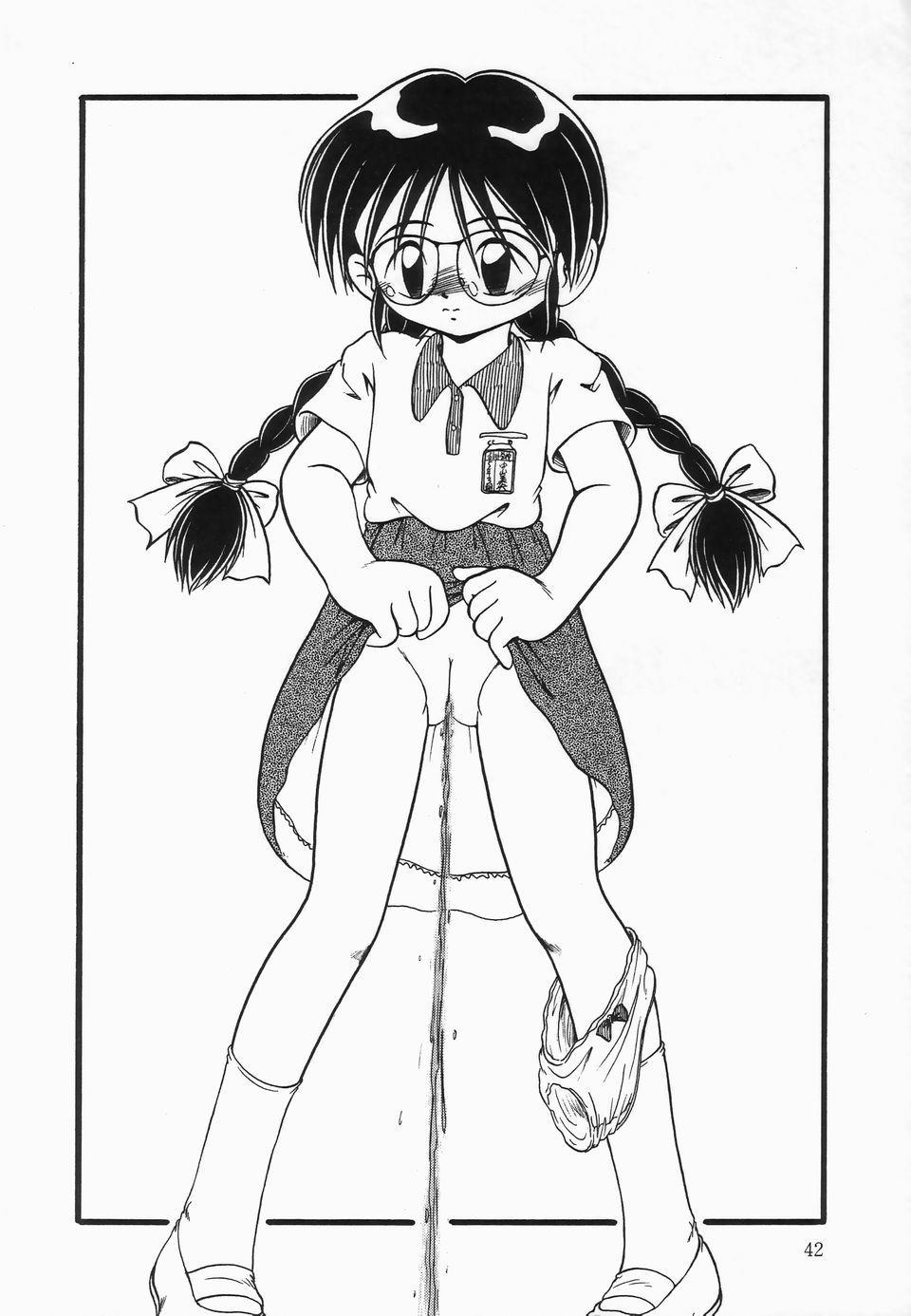 Kanchou Shoujo - Enema Girl 45