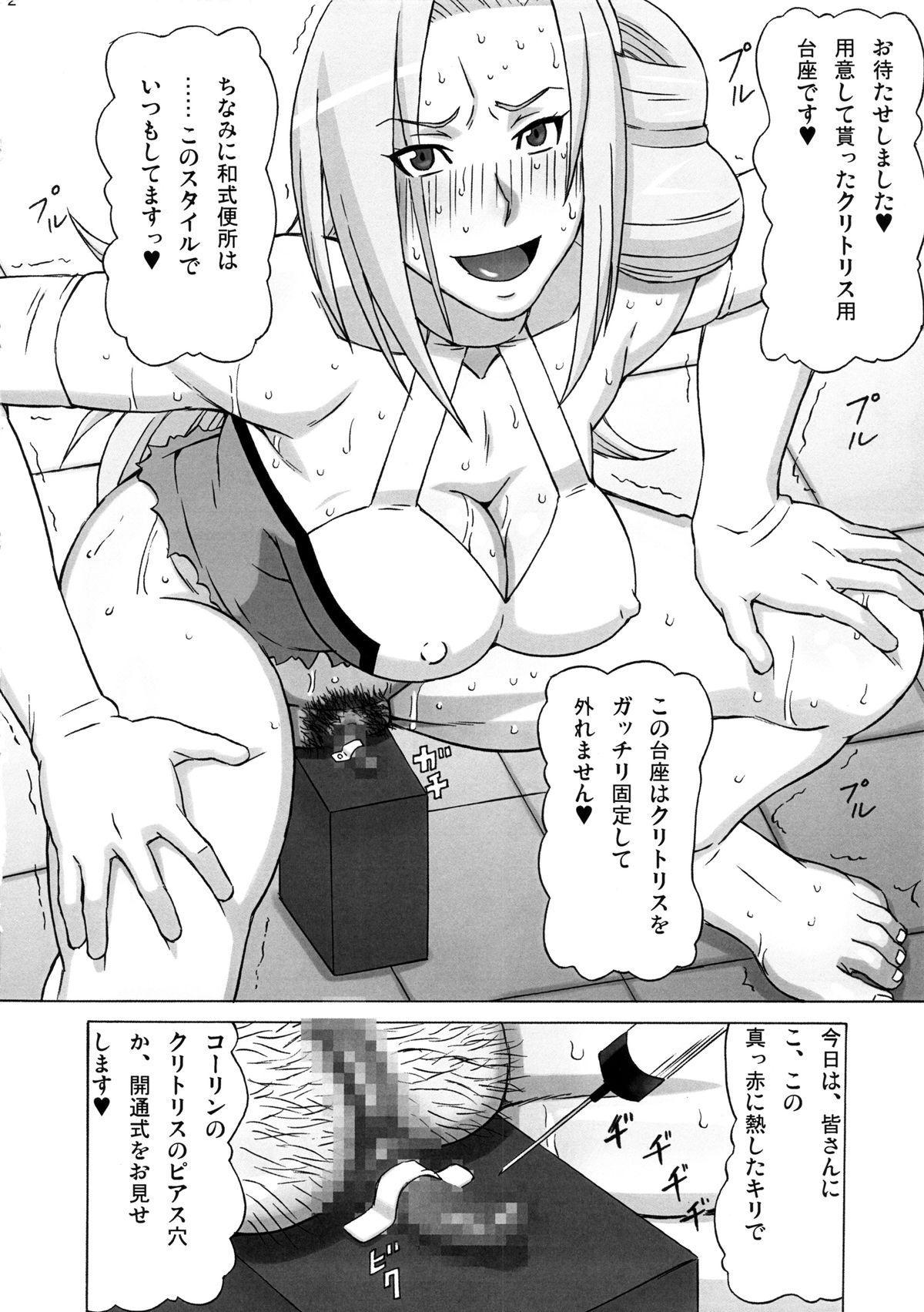 Tatsunagi Kourin ni Mechakucha Shitemita 32