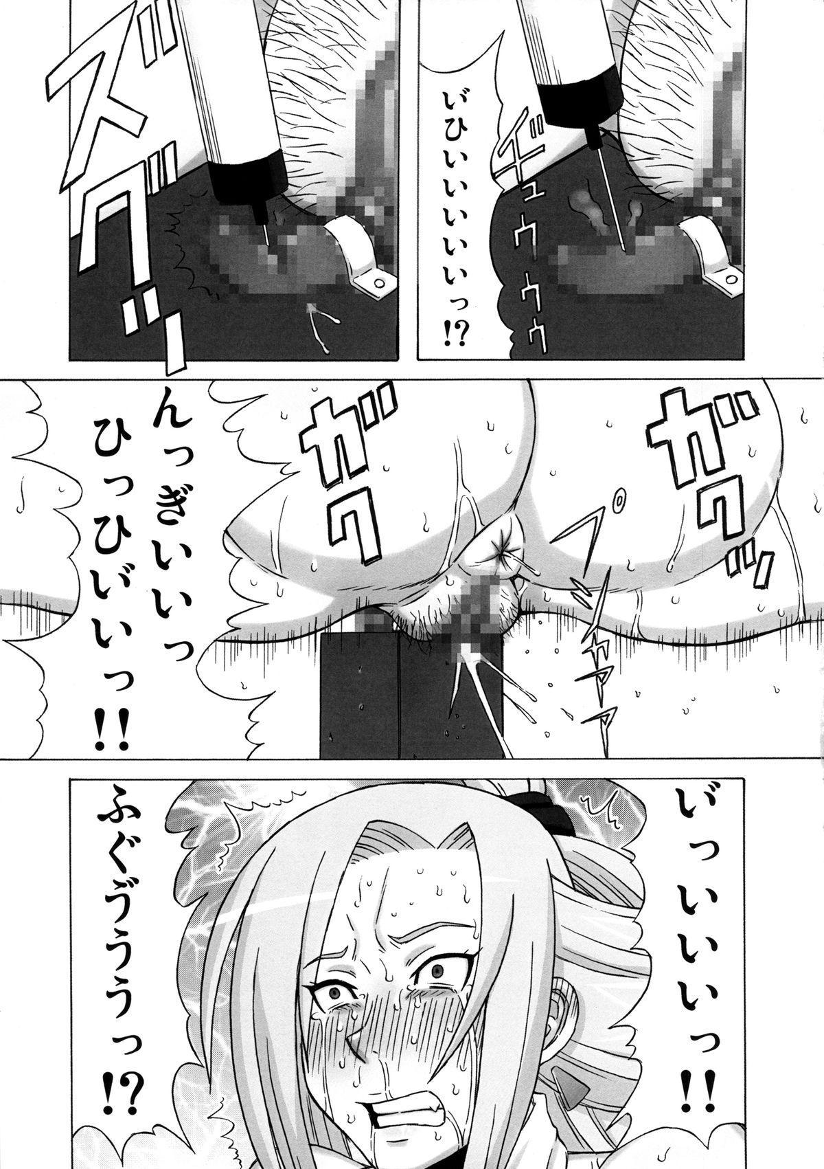 Tatsunagi Kourin ni Mechakucha Shitemita 33