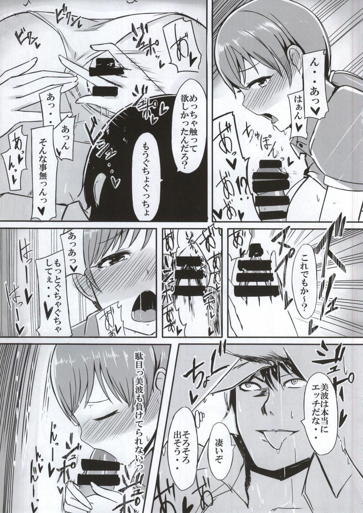 DoSukebe Survival! 4
