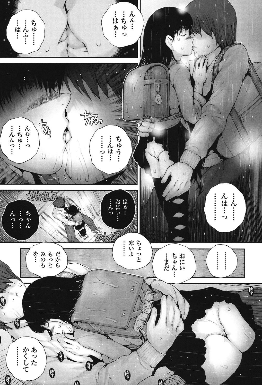 COMIC Shoujo Shiki Haru 2013 151