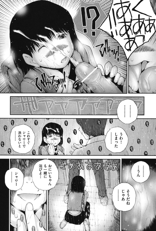 COMIC Shoujo Shiki Haru 2013 158