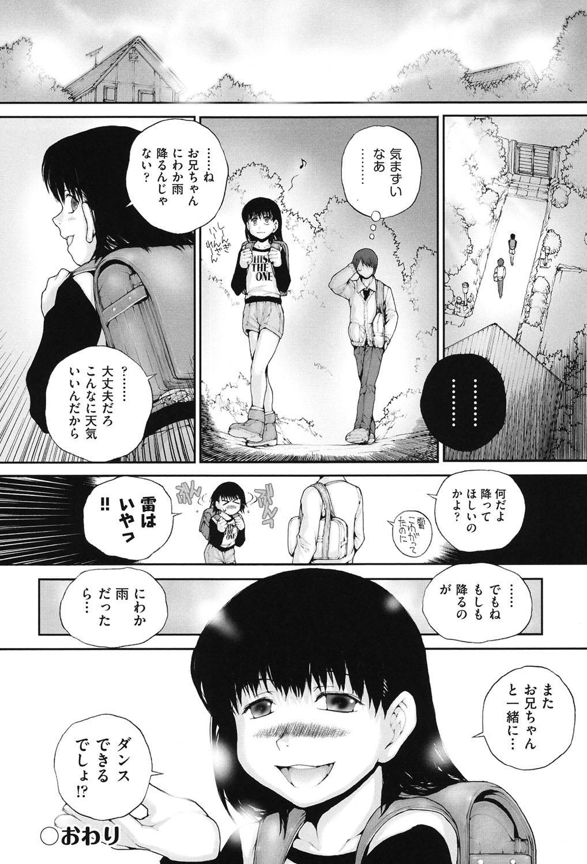 COMIC Shoujo Shiki Haru 2013 168