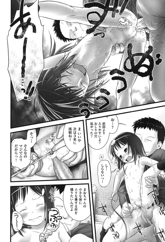 COMIC Shoujo Shiki Haru 2013 42
