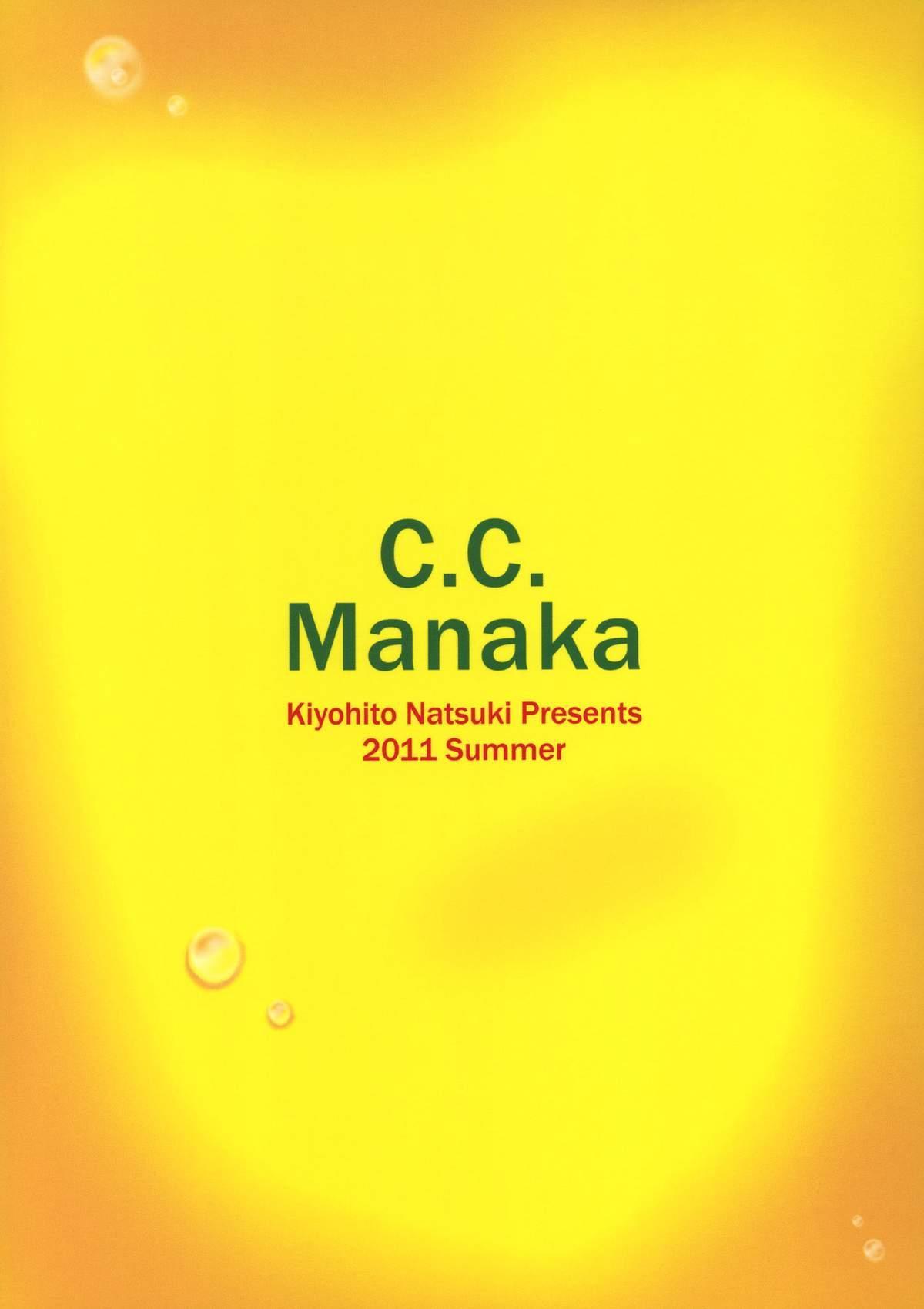 C.C.Manaka 25