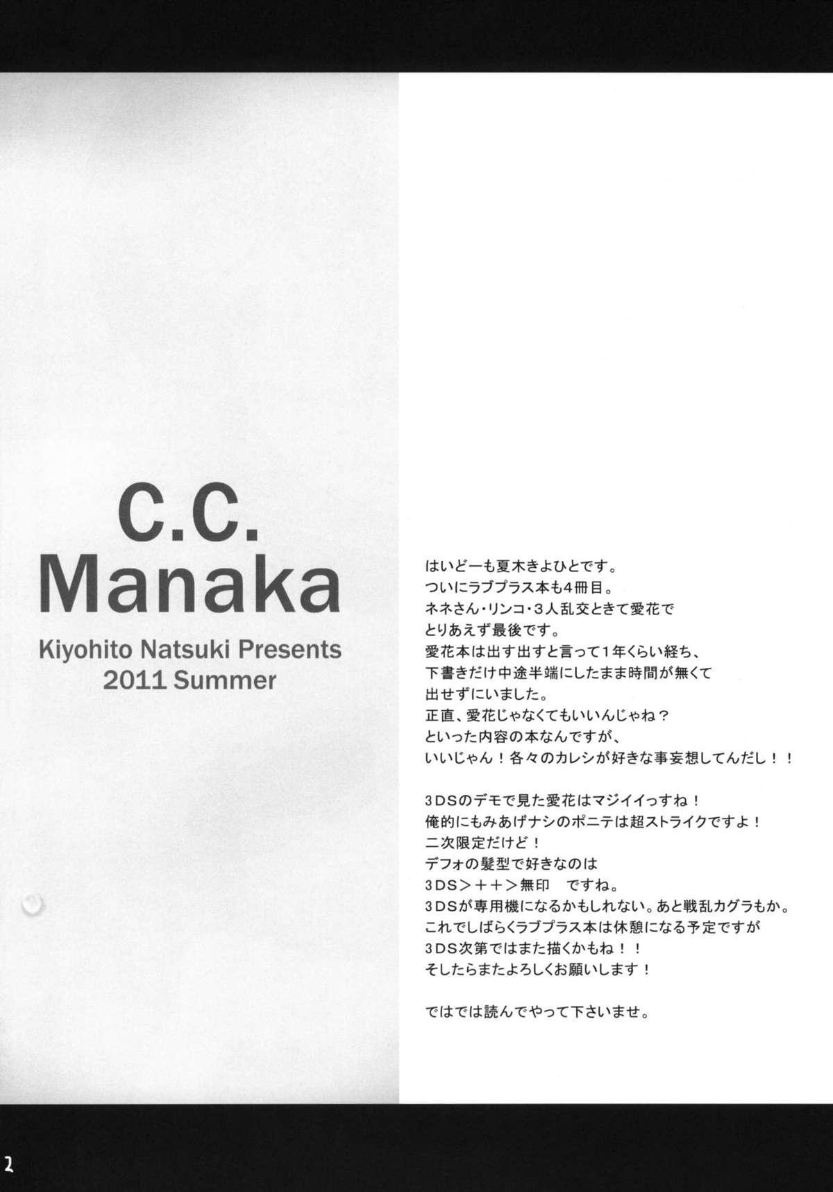 C.C.Manaka 2