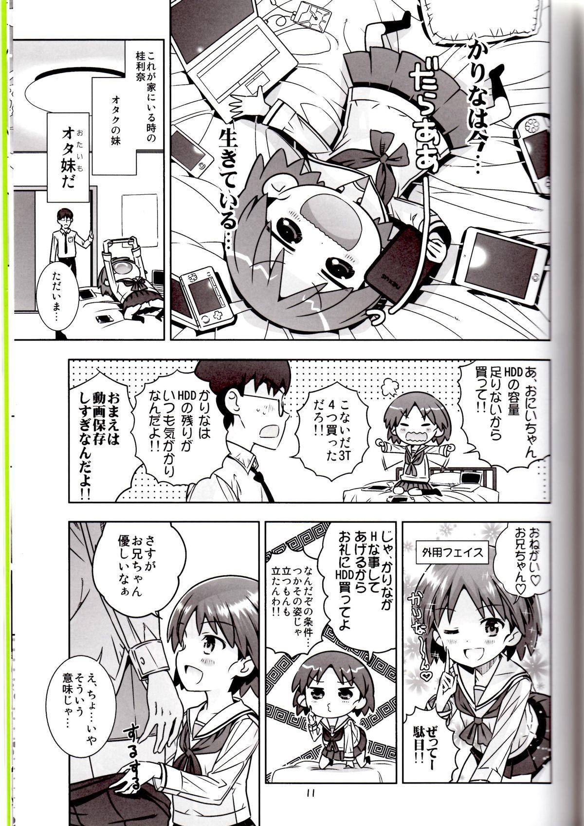 """""""AV Shutsuen, Ganbarimasu!!"""" Ichinensei wa, M-ji Kaikyaku 3 Peace desu! 7"""